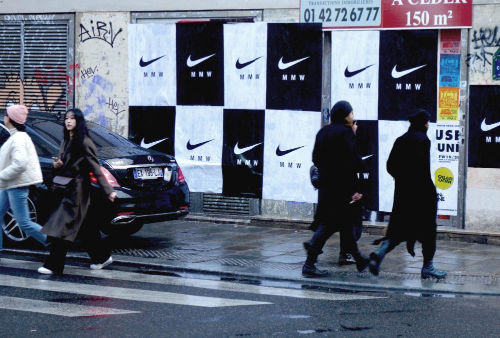 Nike x MMW par Sauvage111